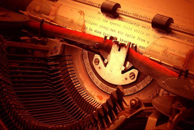 Valutazione manoscritti